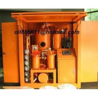 Buy cheap (Automatic)Vacuum transformer oil purifiers, oil filtration unit, oil recycling machine from wholesalers