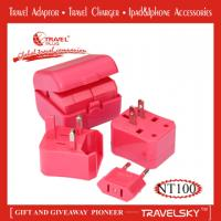 Buy cheap 2012 Best QualityUniversal Adaptor for Travel With Safety Shutter For Promotional gifts (NT100) from wholesalers