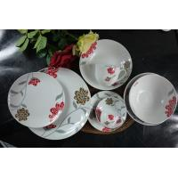 Buy cheap china cheap price cut  decal find ceramic dinnerware sets from guangxi  BEILIU manufacturer &factory/export suppler from wholesalers