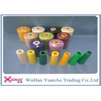 Buy cheap Ring Spun Polyester Yarn For Sewing Thread , 40/2 5000m 100 Polyester Yarn Evenness from wholesalers