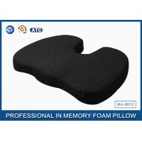 Buy cheap Orthopedic Memory Foam Coccyx Cushion For Relief Of Tailbone Pain With Non - slip Base from wholesalers