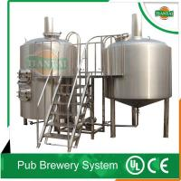 Buy cheap Pub brewery system from wholesalers
