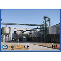 Buy cheap 10T Capacity Hopper Silo Machine Assembly Feed , with mre than 25 - 40 Years Lifetime from wholesalers