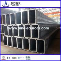 Buy cheap ASTM36 50*60 Rectangular Steel Tube Standards Sizes  Hot Galvanized Steel Pipe from wholesalers