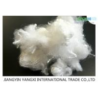 Buy cheap Optical White Micro Denier Polyester Fiber For Needle Punch Non Wovens from wholesalers