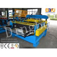 Buy cheap 380V 50Hz 3 Phases Metal Slitting Machine 480-520mm Expanding Range from wholesalers