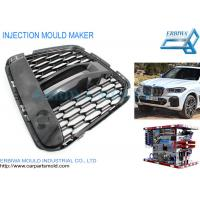 Buy cheap Car Plastic Injection Mould Custom Auto Front Bumper Vents Grille Parts from wholesalers