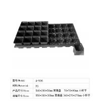 Buy cheap Propagation tray/cell tray Q128 from wholesalers