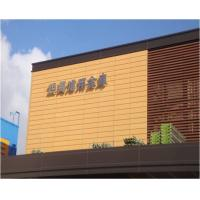 Buy cheap Custom Finish Ceramic Terracotta Facade Cladding Materials For Architecture Rainscreen from wholesalers