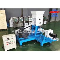 Buy cheap Complete Auto Floating Fish Feed Manufacturing Plant 0.5 - 2t/H Capacity from wholesalers