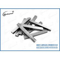 Buy cheap Custom Various Types Cemented Tungsten Carbide Products , Cemented Carbide Stips from wholesalers