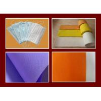 Buy cheap Anti-bacterial Medical Hydrophilic SS Non Woven Spunbond Nonwoven Fabric for Face Mask from wholesalers