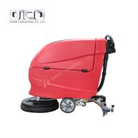 Buy cheap push-type floor scrubber walk behind scrubber dryer floor washing machine from wholesalers