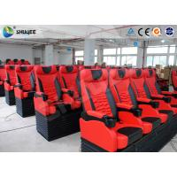 Buy cheap Pu Leather Imax Movie Theater , Electronic Dynamic 4DM Motion Chair 4D System product