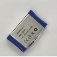Buy cheap 3P 3.7 V Li Poly Rechargeable Battery Pack 23250 High Power Output  from wholesalers
