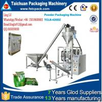 Buy cheap 2018 Trade Assurance Product Vertical automatic powder packing machine price with screw measuring flour packaging TCZB-4 from wholesalers