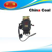 Buy cheap KTH1C Flameproof magneto telephone product