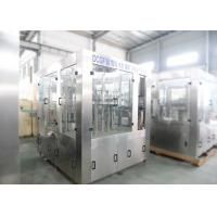 Buy cheap Plastic Bottle Small Scale Soda Bottling Equipment Drink Carbonator DCGF24-24-8 from wholesalers