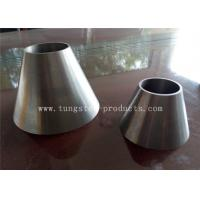 Buy cheap Tungsten Carbide Wear Parts Used in the Oil Pipes / Water Pipes for  Spraying K10 K20 K30 from wholesalers