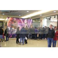 Buy cheap Mini 7D Cinema System Indoor Movie Theater in Shopping Mall product