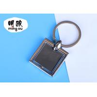 Buy cheap Metal Spinning Key Rings Both Sides Suit For Epoxy Doming Logo 40 * 40 * 4mm product