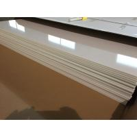 Buy cheap Ivory White PVC Ceiling Panels Glossy Oil Protecting Plastic Ceiling Tiles 603mm x 1210mm from wholesalers
