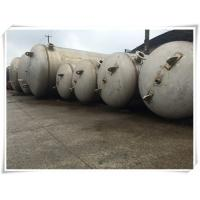 Buy cheap Carbon Steel Vertical Air Receiver Tank For Water Treatment High Volume from wholesalers