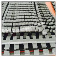Buy cheap Closed Cell PE Foam for Moulding from wholesalers