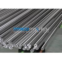 Buy cheap 1.4541 TP321 Seamless Stainless Steel Instrument Tubing For Oil / Gas Industries from wholesalers