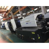 Buy cheap 250 Ton Injection Moulding Machine / Thermoplastic Injection Molding Machine 2580kN from wholesalers
