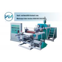 Buy cheap Width 500mm - 1000mm Single Layer Automatic LLDPE Cast Stretch Film Making Machine from wholesalers