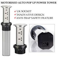 Buy cheap Anti - Trap Motorized Pop Up Socket Easy To Install Innovative Design from wholesalers