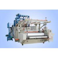 Buy cheap AF-65/90/65*1850MM Automatic High Speed Three Layer Or Five Layer Stretch Film / Cling Film Production Line from wholesalers
