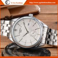 Buy cheap 070A Fashion Branding Watch New Arrival Stainless Steel Watch Unisex Watches Man Quartz from wholesalers
