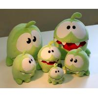 Buy cheap character animal stuffed toys NO.2 from wholesalers