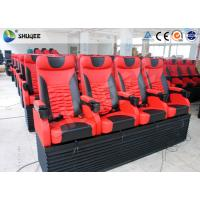 Buy cheap Pneumatic 4D Movie Theater With Motion 4D Chair For Futuristic Cinema product