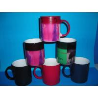 Buy cheap hot sell 21oz. single wall cup for promotion product
