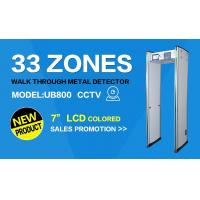 Buy cheap CCTV Camera Security Baggage Scanner 33 Mutual Detecting Zones For Airport / Bar / School from wholesalers