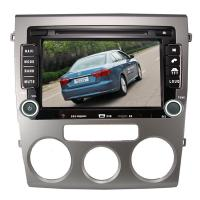 Buy cheap Double Din in Car DVD CD Player VOLKSWAGEN GPS Navigation System for Lavida from wholesalers