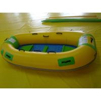 Buy cheap Double person fishing inflatable kayak PVC drift boat with full accessories from wholesalers