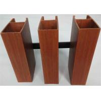 Buy cheap Faux Wood Indoor Suspended Ceiling Panels PVC Laminated 40*25mm product