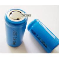 Buy cheap sell li-ion 14280 battery from wholesalers