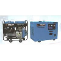 Compact Structure 4.5KW Small Portable Generator 1 Cylinder For Agriculture