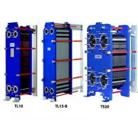 Buy cheap Promotional stocked Alfa-laval max 102 ㎡ TL6 gasket deep blue frame Stainless steel plate heat exchanger wholesale from wholesalers