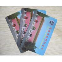 Buy cheap Printing Plastic Card in Beijing China from wholesalers