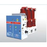 Buy cheap 50Hz 12KV Vacuum Circuit Breaker With Lateral Operating Mechanism VS1/R-12 Series product