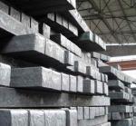 Buy cheap SteelBillets 3SP, 5SP, 40Grade, 50Grade. S275J2 from wholesalers