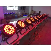 Buy cheap 100 - 240V AC Waterproof Led Par / 18 Led Par Light With Auto Chase Effect from wholesalers