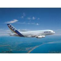 Buy cheap Offer International Shipping Service From China To Europea By Air from wholesalers
