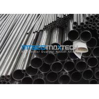 Buy cheap Fuild / Gas Bright Annealed Tube For EN10216-5 TC 1 D4 / T3 Stainless Steel Seamless Tube from wholesalers
